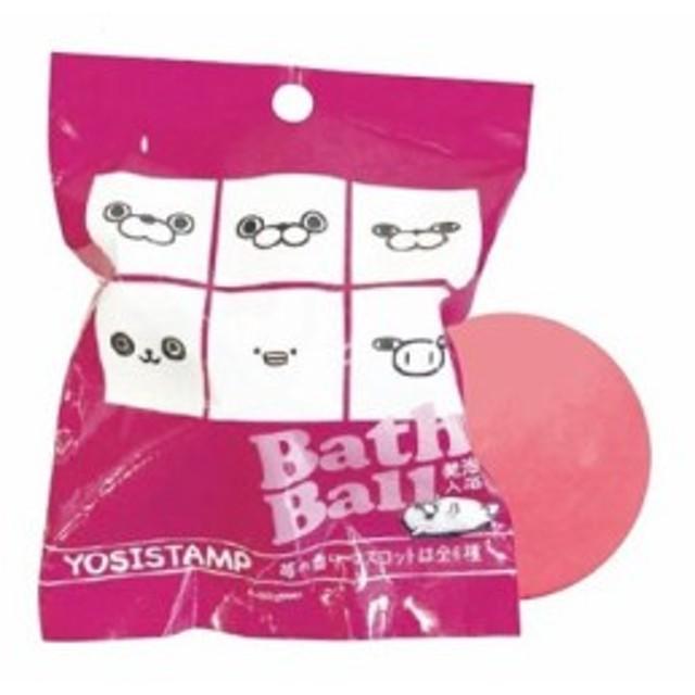 ヨッシースタンプ 入浴剤 マスコットが飛び出るバスボール 2nd LINEスタンプ 苺の香り キャラクター グッズ