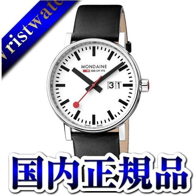 brand new 3395f 26712 MSE.40210.LB MONDAINE モンディーン スイス 鉄道時計 エヴォ2 ...