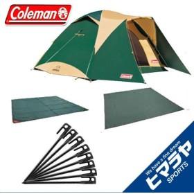コールマン テントセット 大型テント タフワイドドームIV/300 スタートパッケージ+スチールペグ20cm8本 2000031859 + 2000017189 coleman