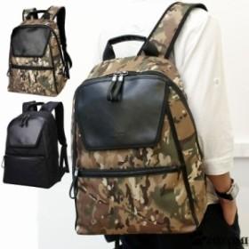 リュック 登山リュックサック メンズ バックパック 大容量 デイパック スポーツ 旅行 アウトドア ナイロン バッグ 鞄 ハイキング 軽量