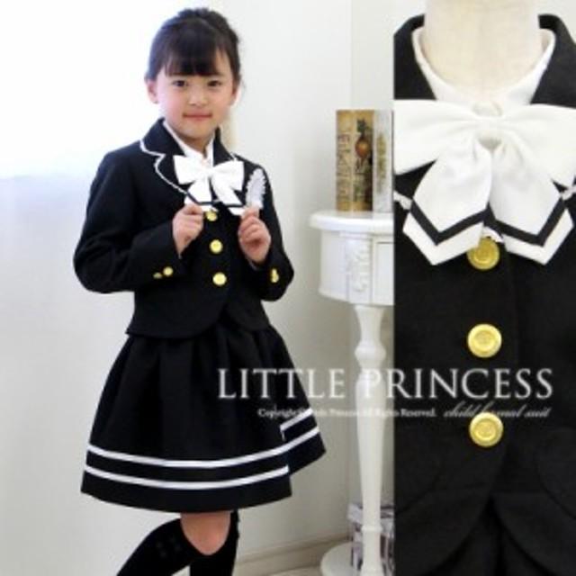 bce783326f00b 入学式 子供服 女の子 スーツ Hiromichi Nakano 363206003 110-130cm 小学校 卒園 キッズ