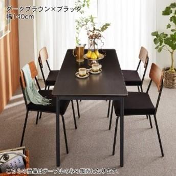 スチール脚のシンプルダイニングテーブル