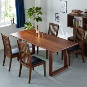 1人で簡単に調整できるウォルナット材の伸長式ダイニングテーブル