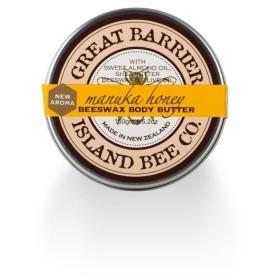 GBI(グレートバリアアイランドビー) マヌカハニー ボディ バター  150g