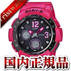 BGA-2100ST-4BJF ベビーG BABY-G カシオ CASIO BGA-2100シリーズ レディース 腕時計 電波ソーラー世界6局 おしゃれ かわいい アスレジャー