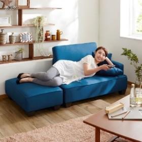 組み替え出来るソファーベッド