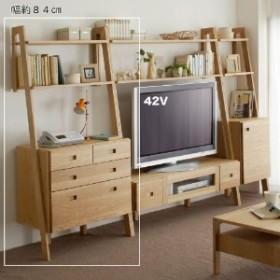 【大型商品送料無料】壁面収納シェルフチェスト