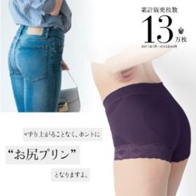 【再入荷】コンパクトヒップ綿混ショーツ(~5L)