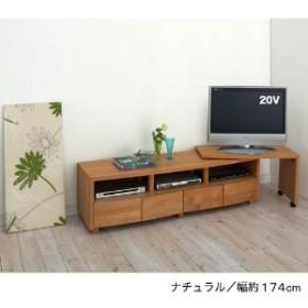 回転盤付きアルダー材のテレビ台