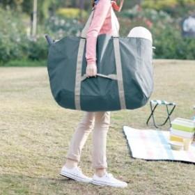 持ち運べるビッグバッグ