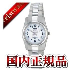 チープシチズン チプシチ H971-204 CITIZEN シチズン Q&Q キューアンドキュー SOLARMATE スタンダード  レディース 腕時計