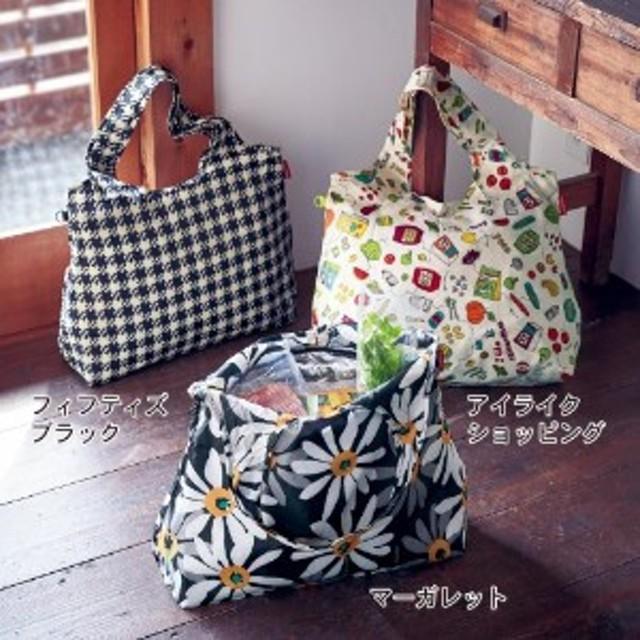 コンパクトにしまえる保冷・保温ショッピングバッグ