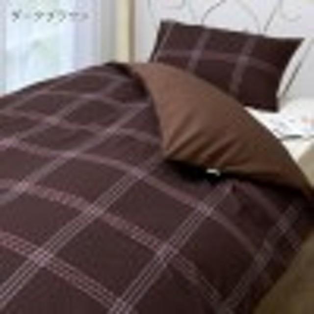 先染めジャカードの掛け布団カバー(単品)&2点セット(枕カバー&掛け布団カバー)