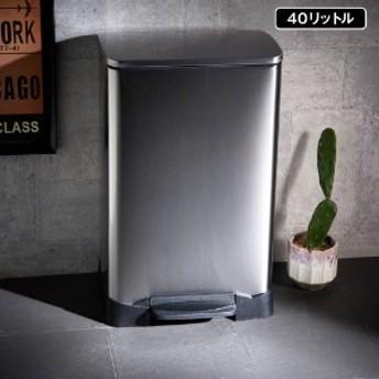 ステンレス製ペダル式ゴミ箱ネオキューブ30/40L