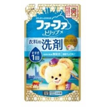 NSファーファ・ジャパン FAトリップ 液体洗剤ドバイ 720g 詰替(代引不可)