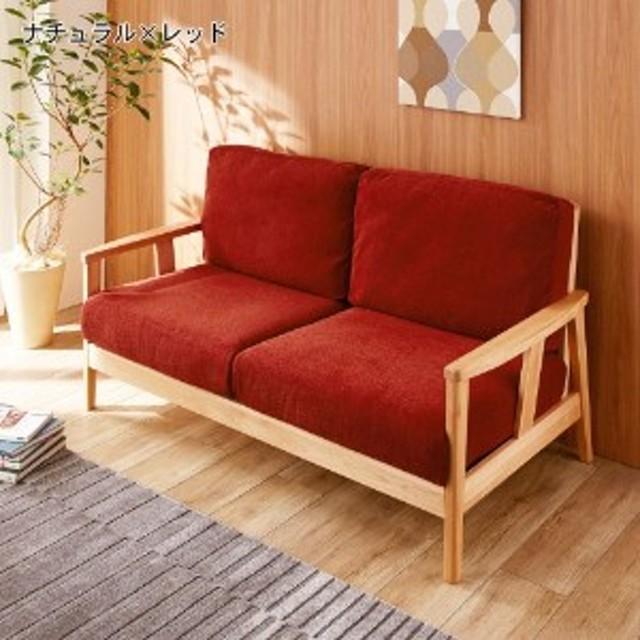 アルダー材の木肘ソファー