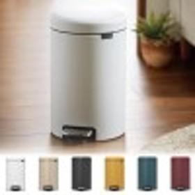 マット塗装のペダル式キッチンゴミ箱12L