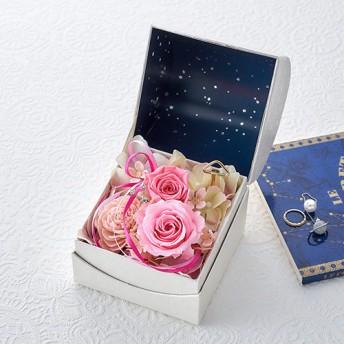 【日比谷花壇】プリザーブド&アーティフィシャルアレンジメント「オルゴールフラワー(星に願いを)ローズ」