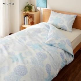 綿100%の日本製掛け布団カバー・枕カバー(単品)orne