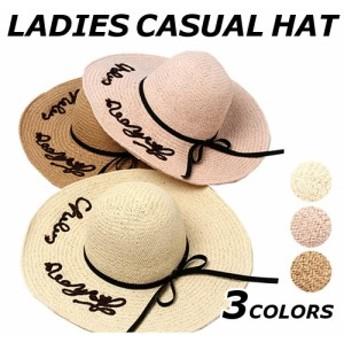 麦わら帽子 レディース つば広 UVカット 日焼け防止 折りたたみ 紫外線対策 日よけ おしゃれ 女優帽 麦藁 ストローハット 春 夏 18sla55