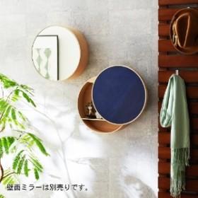 北海道産樺材の月の満ち欠けのように回して開ける壁面ラック