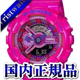 GA-110MC-4AJF G-SHOCK Gショック CASIO カシオ クレイジーカラーズ メンズ 腕時計 国内正規品 送料無料 プレゼント アスレジャー