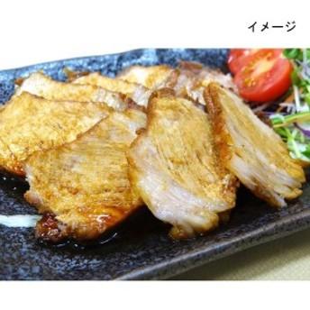 【おとりよせ】 焼き豚P 焼豚モモ肉スライス