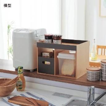 キッチン収納ボックス