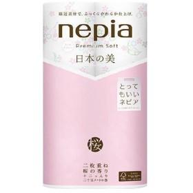 王子ネピア プレミアムソフト トイレット 日本の美 桜 W (12ロール)