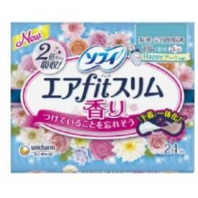ユニ・チャーム ソフィエアフィットスリムハッピーブーケの香り210羽つき24枚(代引不可)