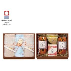 【内祝い】名入れラベル 今治タオル&和菓子詰合せ