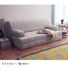 寝心地にこだわったソファーベッド
