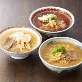【おとりよせ】 札幌ラーメン 5食