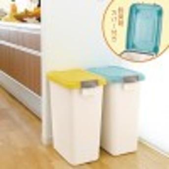 屋外でも使える脱臭剤カバー付きゴミ箱42L