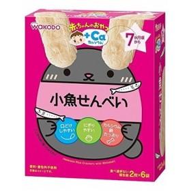 和光堂 赤ちゃんのおやつ+Ca 小魚せんべい 2枚×6袋