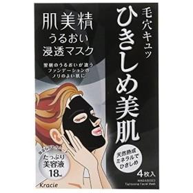 肌美精 うるおい浸透マスク(ひきしめ)