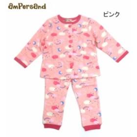 ampersand【アンパサンド】girls空柄 前開き長袖パジャマ (女の子) ピンク(90cm~140cm)L458087