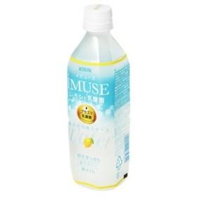 キリン イミューズ レモンと乳酸菌 P 500ml