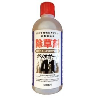 除草剤 /グリホサート 500ml [TKB]