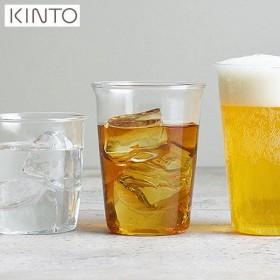 KINTO CAST アイスティーグラス 350ml 8431 キントー キャスト