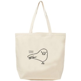 文鳥トートバッグ 「スサー文鳥」 【受注生産】