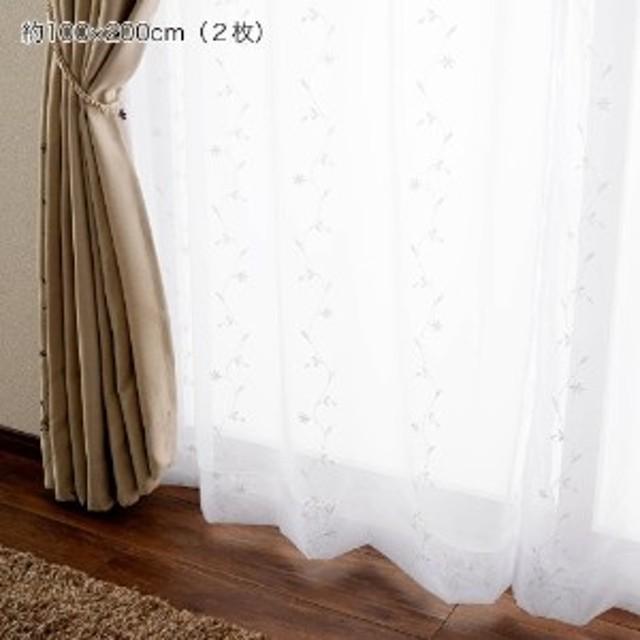 【99サイズ】草花刺繍のボイルカーテン