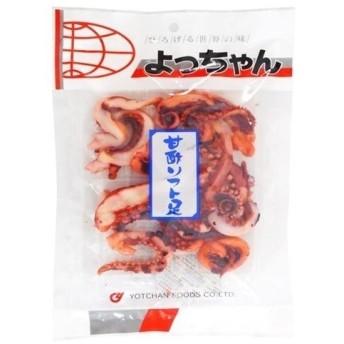 よっちゃん食品工業 甘酢ソフト足 110g