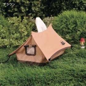 テントのようなティッシュケース
