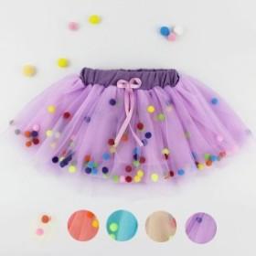キッズ チュールスカート 女の子 ダンス 衣装 パニエ ボリューム スカート チュチュスカート ふんわり ハロウィン 子供服 コスプレ