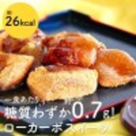【おいしい健康】 低糖質 わらび餅風コラーゲン黒豆きな粉 10食
