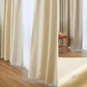 【58サイズ】星と月のグリッタープリントカーテン