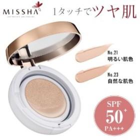 ミシャ M クッションファンデーション(モイスチャー) SPF50+/PA+++