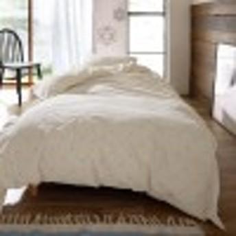 刺繍を施した綿100%先染めスライプの掛け布団カバー