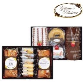 【内祝い】名入れラベル ガトーデリシュー菓子詰合せ&スイーツタオルセット